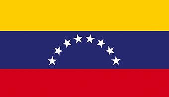 Venezuela no III Encontro Internacional de Reitores Universia