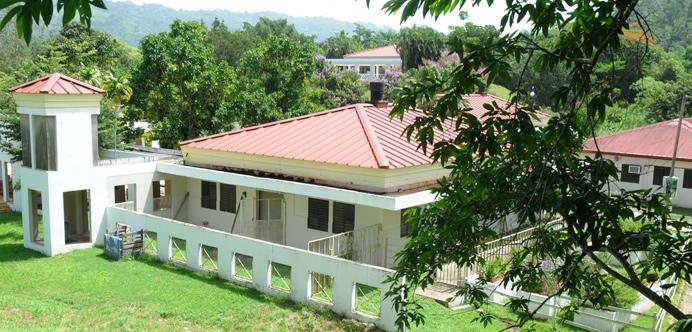 Universidad de Puerto Rico - Recinto de Utuado