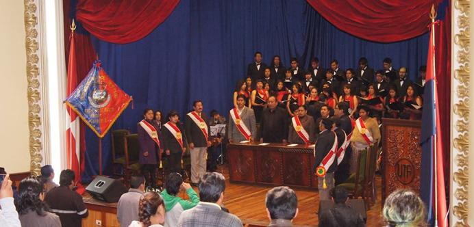 Universidad Autónoma Tomás Frías