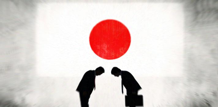 A pesar de su tecnología, en Japón se siguen usando dispositivos como el fax