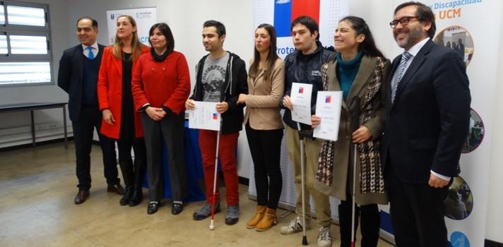 La Zona de Recursos para la Inclusión de la UCM ya fue inaugurada