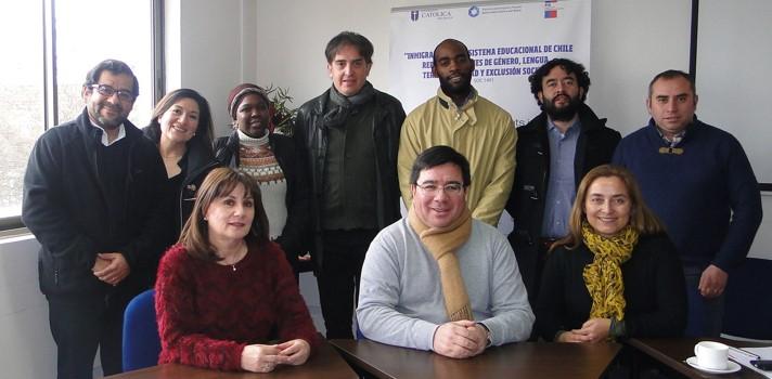 Inician trabajo conjunto entre la Organización Internacional para las Migraciones y el CEMIN UCM