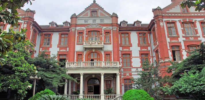 La Universidad Jiao Tong, de origen China, es la encargada de publicar el Ranking